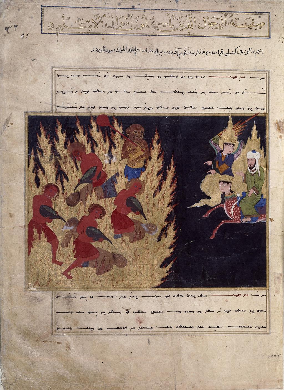 Figure 4: Farid al-Din Attâr de Neychâbour (1436): Le Livre de l'ascension du Prophète. Me'râdj-nâmeh. Mirâdj nâme, Copiste: Harou Malek Bakhchi © Bibliothèque Nationale France