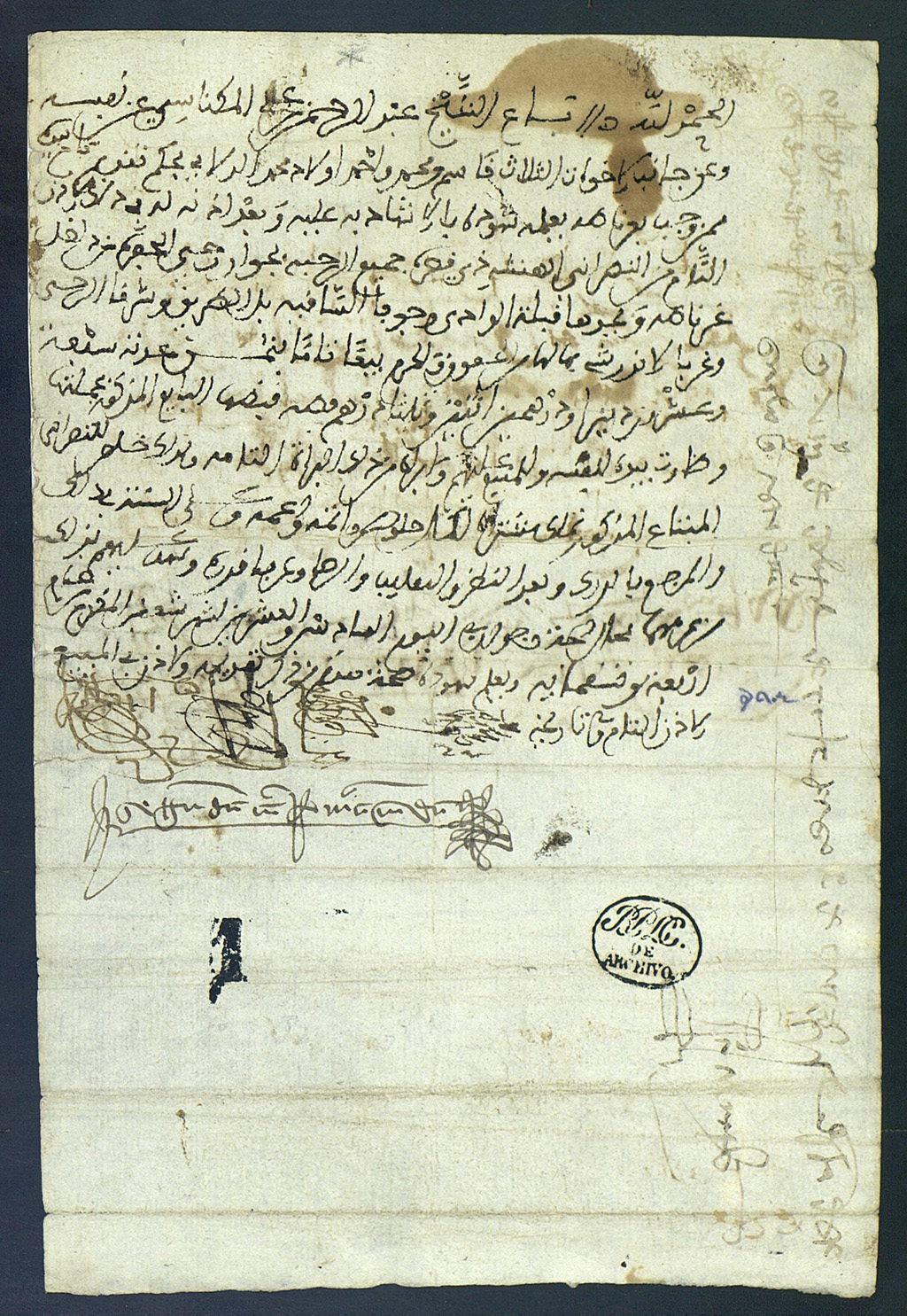Figure 8.1: Sales contract between Muslim siblings and a Christian, Chabaan 26, 904 (April 8 1499), Documentos Árabes del Archivo Municipal de Granada (1481-1499) © Archivo Municipal de Granada